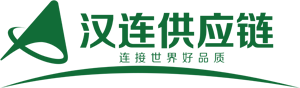 厦门汉连供应链有限公司 ALPHALOG (XIAMEN) SUPPLY CHAIN MANAGEMENT CORP